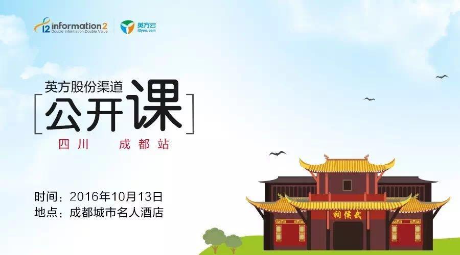 今天,70%的云计算从业者在杭州,30%在成都